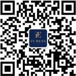 wechat qr code of fumens lawyers
